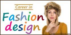 फैशन डिजाइनिंग में करियर कैसे बनायें